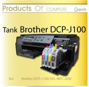 Brother TANK-J100