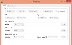 Service Tool 3400