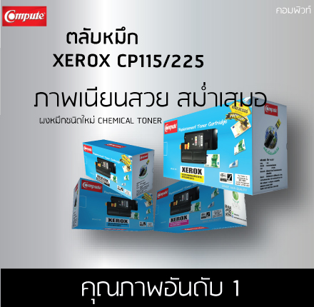 xerox-cp115