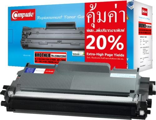 BROTHER-TN2260_20%_toner