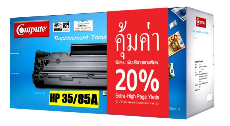 Compute HP 35-85A +20%