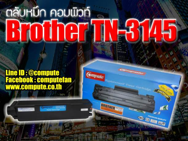 Brother TN-31453.jpg