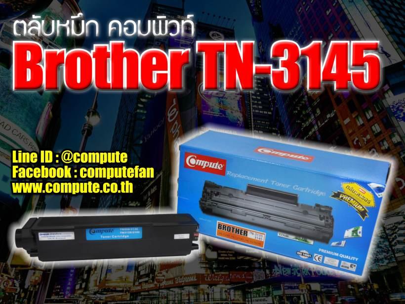 Brother TN-31453.jpg